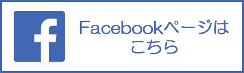 【Facebookページはこちら】Asect エーセクト 愛知・東京・横浜を中心に全国対応 結婚式当日 前撮り 後撮り ウエディングフォト 和装 洋装 和洋装 ロケーション撮影 スタジオ撮影ならエーセクト